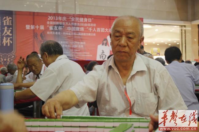 """松冈机电(中国)有限公司创建于1995年,位于杭州市萧山经济开发区,是目前全球最大的自动麻将机生产基地之一。长期以来,松冈机电致力于机电一体化领域产品的设计与制造,并成为世界一流的康体休闲设备制造企业集团。公司于九十年代初率先从国外引进自动麻将机产品,推动了中国麻将这一传统产业的革命性变革,开辟了全新的自动麻将机产业。公司总裁魏国华先生也被业界誉为""""中国麻将机产业的先行者""""。迄今,公司在全国已经建立了800家左右的专卖店、1500家左右的售后服务网点,形成了全自动麻将机行业规模最大"""