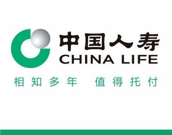 中国人寿岳阳分公司