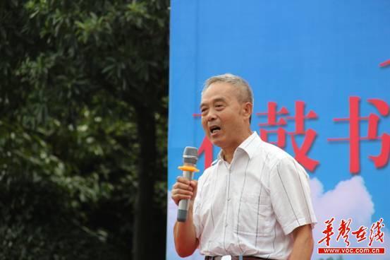 """衡阳石鼓书院举行""""文化与传承""""公益讲座"""