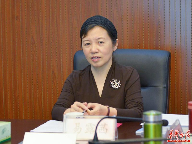 湖南省卫计委副主任易露茜赴省血防所调研指导工作
